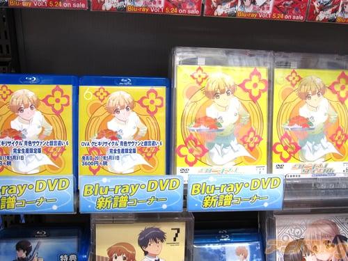 OVA 蓝色学者与戏言跟班/青色サヴァンと戯言遣いBD第6卷「Booklet为渡辺明夫的采访。很有趣」 - ACG17.COM